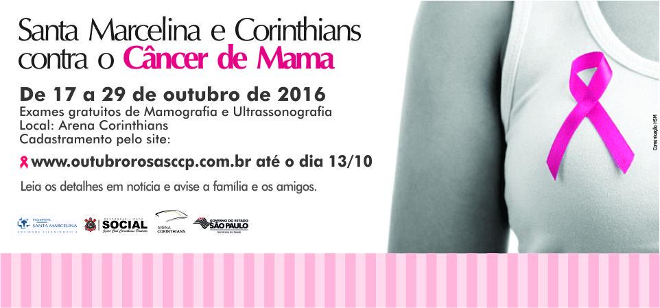 Santa Marcelina na prevenção do Câncer de Mama <br />
